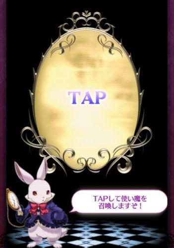 ゴシックな魔法乙女(ごまおつ)のガチャは単発と10連どっちがおすすめ?